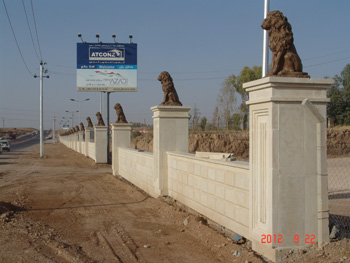 Atconz: Azadi Residential Village in Ainkawa, the fence