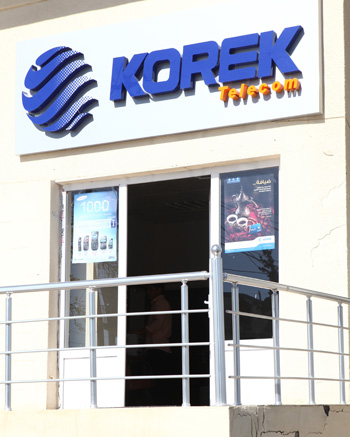 Korek Telecom branch, Kurdistan region of Iraq
