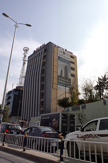 North Bank headquarters in Sulaymaniayah