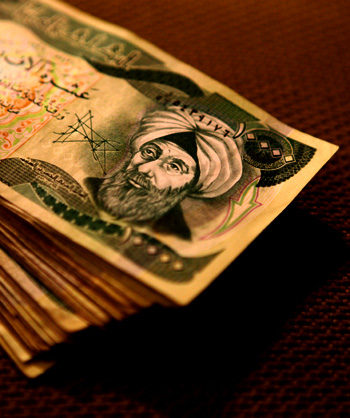 Iraqi Dinars: currency in Iraq and Kurdistan region of Iraq
