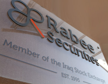 Rabee Securities: Logo of the company