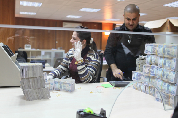 Banking Sector in Iraq