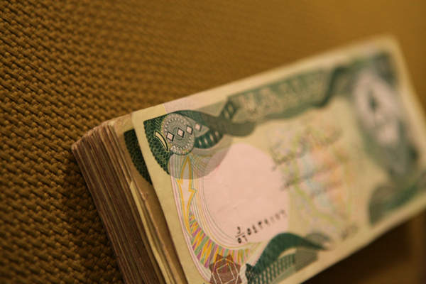 Money in Iraq