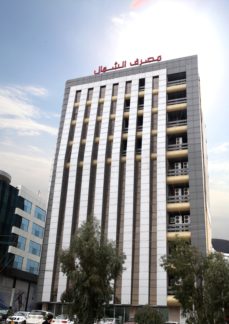 North Bank - Largest Bank in Iraq