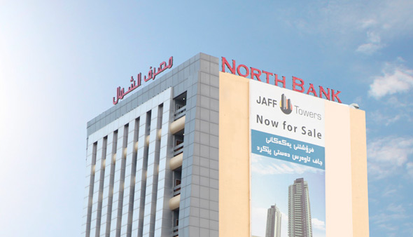 Iraq's North Bank Posting Record Growth, Maintaining Top Position