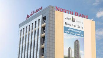 main-north-bank-head-office-intro