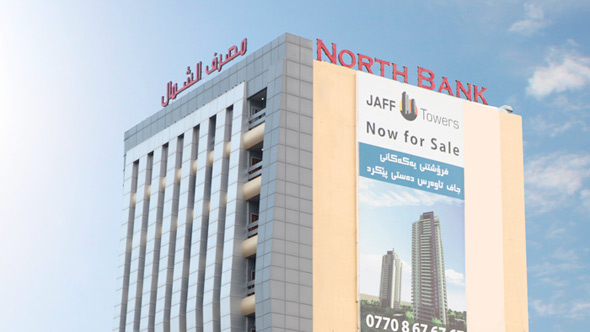 Iraqi Banking Sector Competition