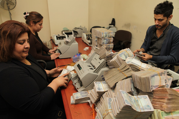 Banking in Iraq
