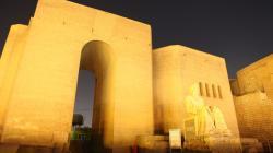 arab-tourism-capital-erbil