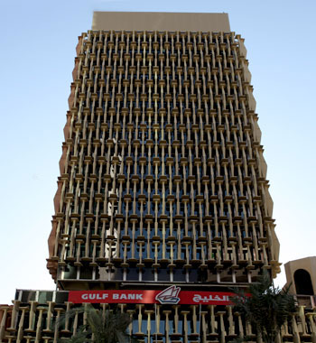 Gulf Bank Headquarters in Kuwait