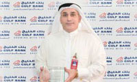 Gulf Bank CIO Award