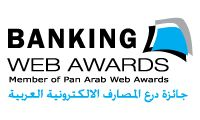 Gulf Bank Pan Arab Web Award