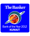 Gulf Bank is the Bank of the Year 2012!