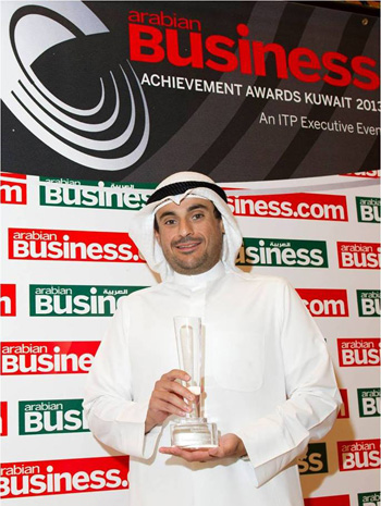 gulf-bank-awards