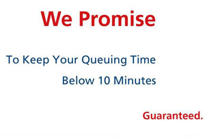 Gulf Bank We Promise Queue