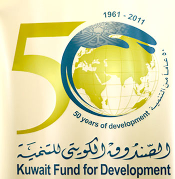 Kuwait Fund: 50 Years of Aiding Countries in Development