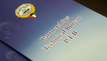Partnership Technical Bureau Kuwait - logo