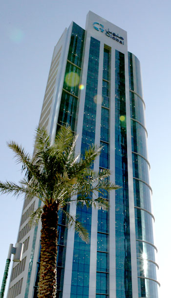 Global-investment-house-kuwait-headquarters
