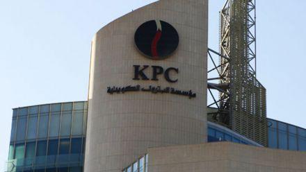 Kuwait Companies   List of Top Companies in Kuwait