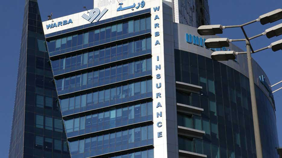 Top Insurance Companies in Kuwait