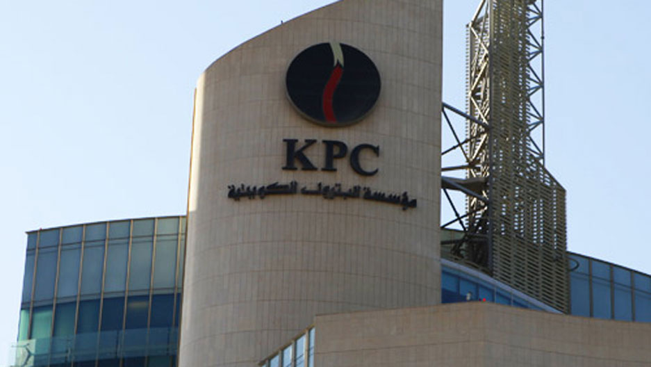 Top Oil and Gas Companies in Kuwait