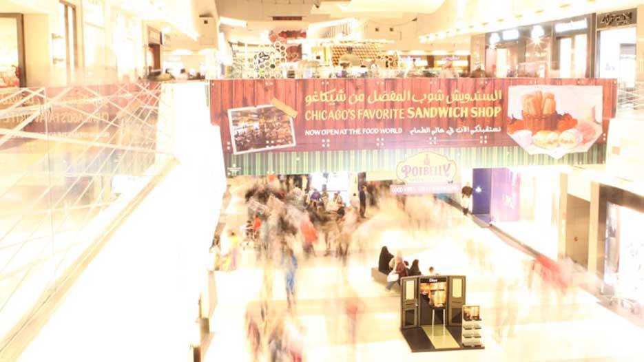 Retail Companies in Kuwait   5 Largest Retailers in Kuwait