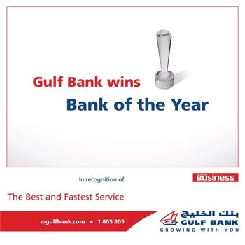 Gulf Bank as Bank of the Year 2012 by Arabian Business