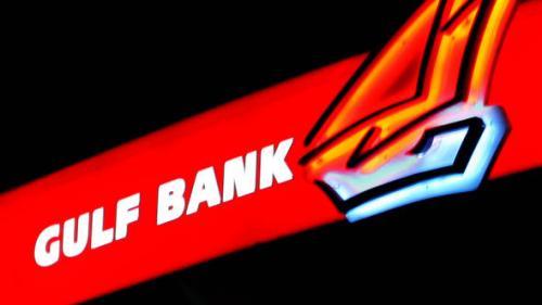 gulf-bank-logox