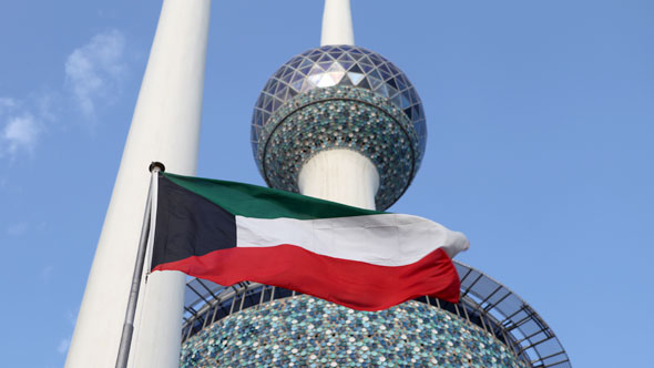 Kuwait foreign policy