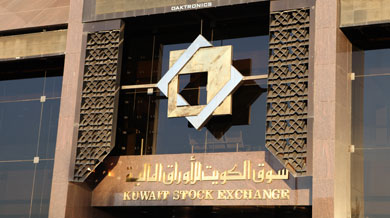 Kuwait: Lack of Investment Opportunities