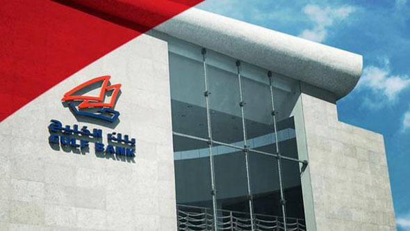 Gulf Bank's Strategy