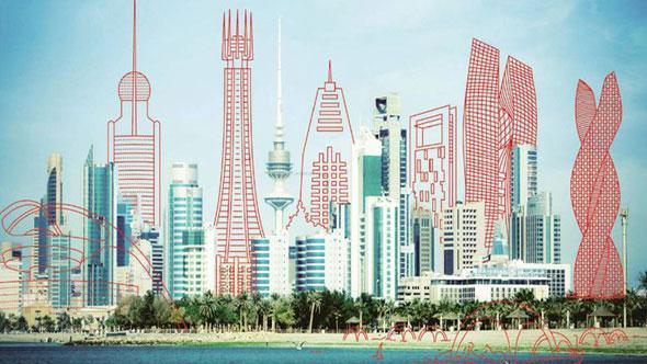 Project Finance and Kuwait's Development Plan
