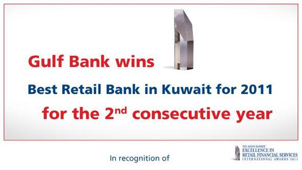 Retail Banking in Kuwait
