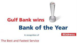 competition-banking-sector-kuwait
