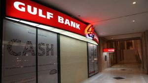 corporate-banking-kuwait