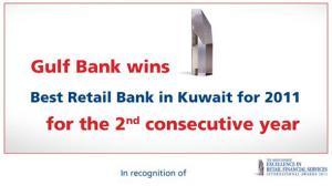 retail-banking-kuwait