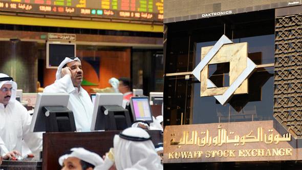 Insider Trading in Kuwait