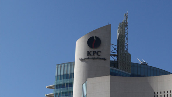 Kuwait Petroleum Corporation's Vision