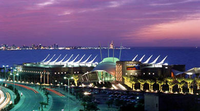 Coporate Venues in Kuwait: Kuwait Scientifc Center Preffered By the Coporates for Venues & Events