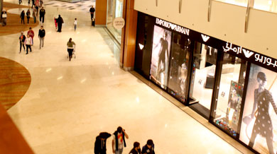 Kuwait: Retail Sector Report by Mezzan Holding