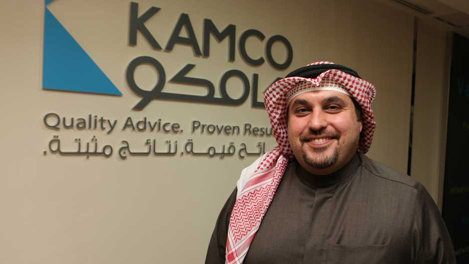 Faisal M. Sarkhou is CEO of KAMCO