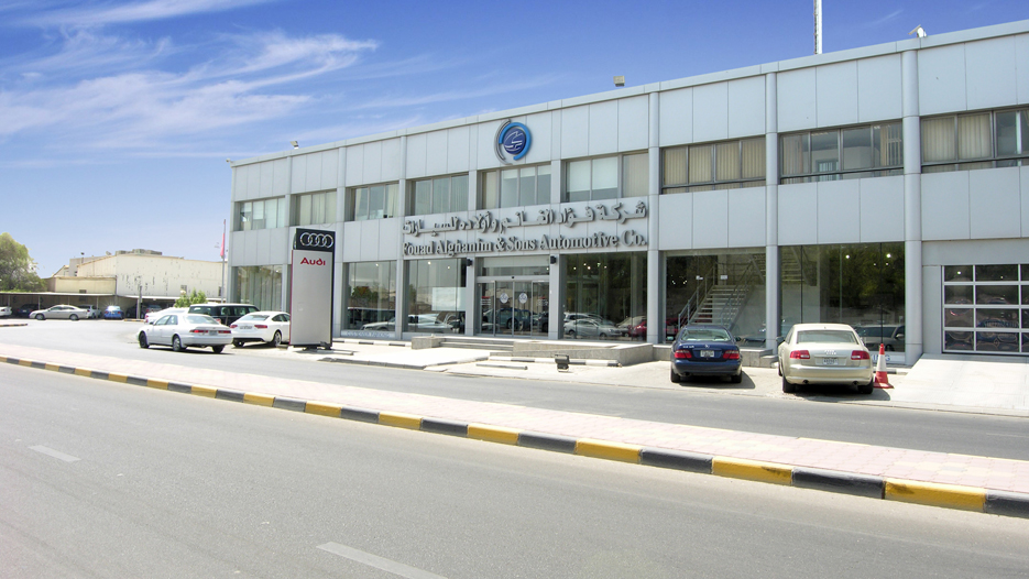 fouad al ghanim and sons group: vision for Kuwait