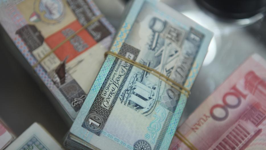 Kuwait's economy and GDP.