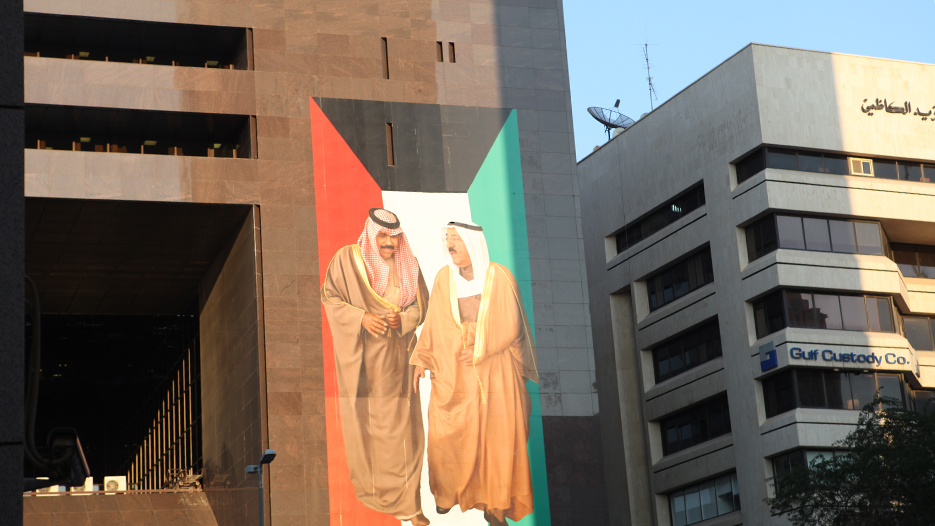 CMA Kuwait