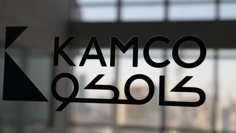 KAMCO strategy