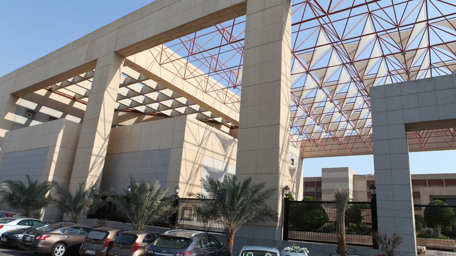 Kuwait university expansion