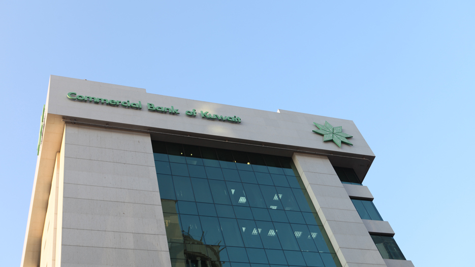 national commercial bank kuwait straregy