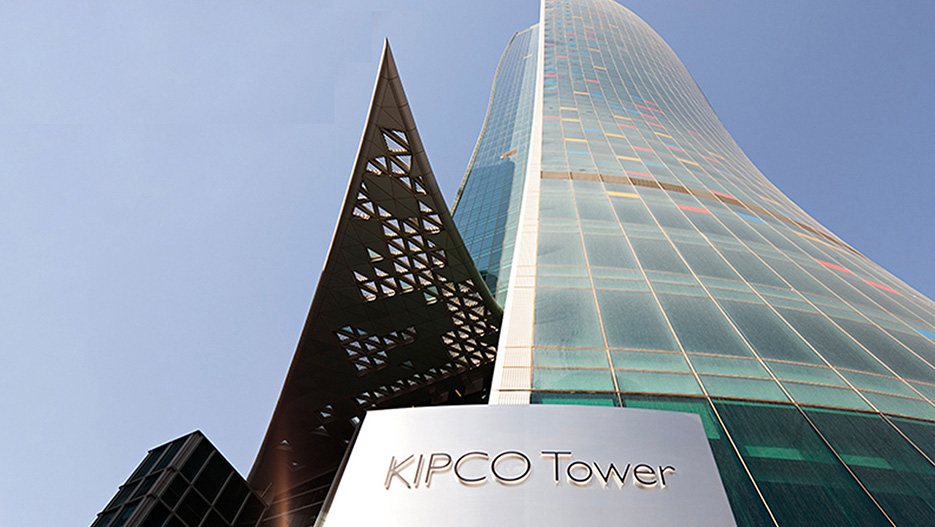 Kuwait Projects Company (KIPCO)