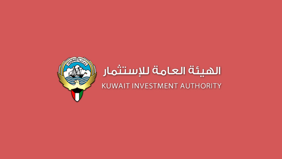 Kuwait Investment Authority (KIA)