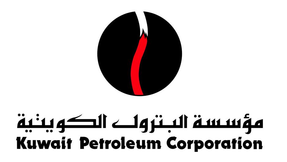 Kuwait Petroleum Corporation (KPC)